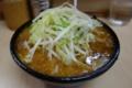 つけ麺(汁)自動ヤサイ