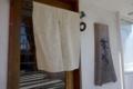 暖簾と看板