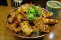 豚丼[単品・大・ご飯大盛](770円)