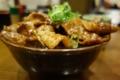 豚丼[単品・大・ご飯大盛](横)