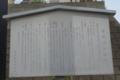 雷電為右衛門の足跡