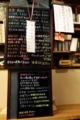 夜のおつまみメニューと近日発売予定の蕎麦屋のカレー弁当の案内