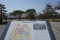 案内板と会津鶴ヶ城