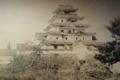 取り壊される寸前の鶴ヶ城の古写真