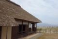 旧五十嵐家住宅から磐梯山を望む