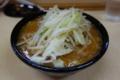みそ付け麺(汁)確認ヤサイ