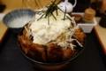 トリプルソースカツ丼(1190円)+ご飯・キャベツ大盛り(0円)