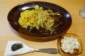 チキン野菜炒めカレー(950円)