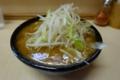大つけ麺(汁)自動ヤサイ