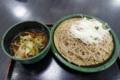 肉汁大根せいろ(590円)+大盛(100円)