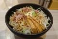 冷しまぜそば(750円)太麺・ヤサイ+大盛り(100円)+温泉玉子サービス中(0