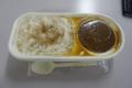 蕎麦屋のカレー弁当(500円)