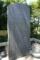 五輪塔後ろの石碑