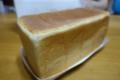 角食パン(税抜800円)