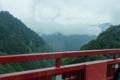 雁坂トンネル手前の山並み