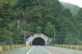 雁坂トンネル内