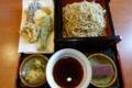 野天もり[野菜5品](1050円)+そば大盛り(300円)