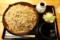 ダッタン蕎麦【特盛り650g】(800円)
