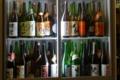 日本酒の冷蔵庫