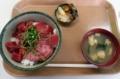 生まぐろとねぎとろとづけの3色丼(600円)+大盛(0円)
