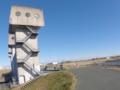 復路の岩淵水門