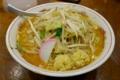 味噌タンメン(850円)+麺大盛(100円)+ショウガ多め