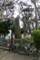 習志野歩兵旅団発祥の地碑