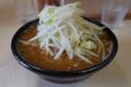 つけ麺(800円)ヒヤモリ・自動ヤサイ