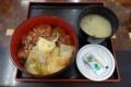 生まぐろイカ丼(600円)+味噌汁(100円)
