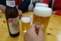 生ビール(540円)とノンアル