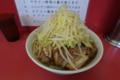 小ラーメン(700円)+豚増し券(150円)ヤサイ