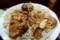 サルベージしてみた鶏肉