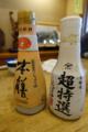 ヤマサ、ヒゲタの醤油