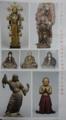 なら仏像館のパンフ
