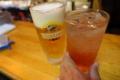 男梅と生ビール
