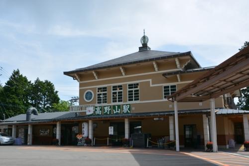 高野山駅に到着