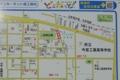 街頭の地図