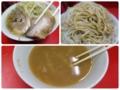 ブタと麺とスープ
