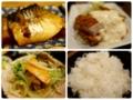 さばの煮付け・鳥カツ南蛮・野菜炒め・ご飯