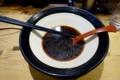 ブラックスープ