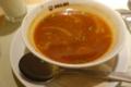 ラサム(南インド風スープやや辛口)