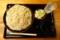 更科蕎麦【大盛500g】(650円)