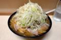 味噌ラーメン(800円)自動ヤサイ