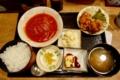 今日のランチ(780円)