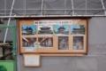 改修前の中門と金剛力士の写真
