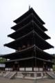 国宝・五重塔