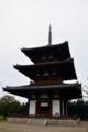 日本最古の三重塔