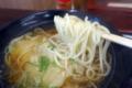 まんま中華麺