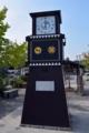 いきつぎ広場のからくり時計
