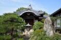 浅野家霊廟